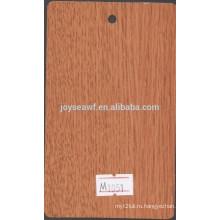 Богатый цвет, деревянный ламинат высокого давления высокого давления / HPL