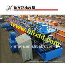 CU(80-300)*(40-90) Purline Roll Forming Machine