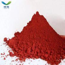 Óxido rojo férrico Fe2O3 CAS 1309-37-1