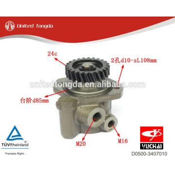 YUCHAI motor YC4D bomba de direção hidráulica D0500-3407010