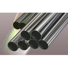 ASTM B837 Uns C70600 CuNi 90/10 Copper Nickel Pipe