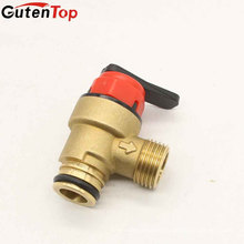 Gutentop MS58 латунь cw617n Красный пластик ручки латунные предохранительные клапаны давления
