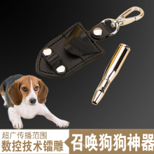 Assobio ultra-sônico ajustável de aço inoxidável do cão dos produtos do treinamento do animal de estimação