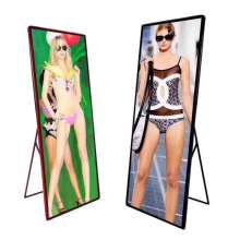 PH2 Mirror Poster LED-display