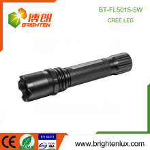 Factory Supply High Power Zoom Focus Aluminium Portable 5w Cree led Rechargeable Long Distance Torch Light avec batterie 18650