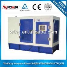 150KW super silent diesel generator