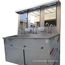 Wash Bathtub Basin Surgical Sink High Quality Stainless Steel Hospital Furniture Commercial Furniture Modern Hotel Metal MT WB