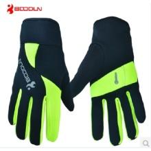 Soft Best Price Customized Logo Baseball Batting Gloves (6310)