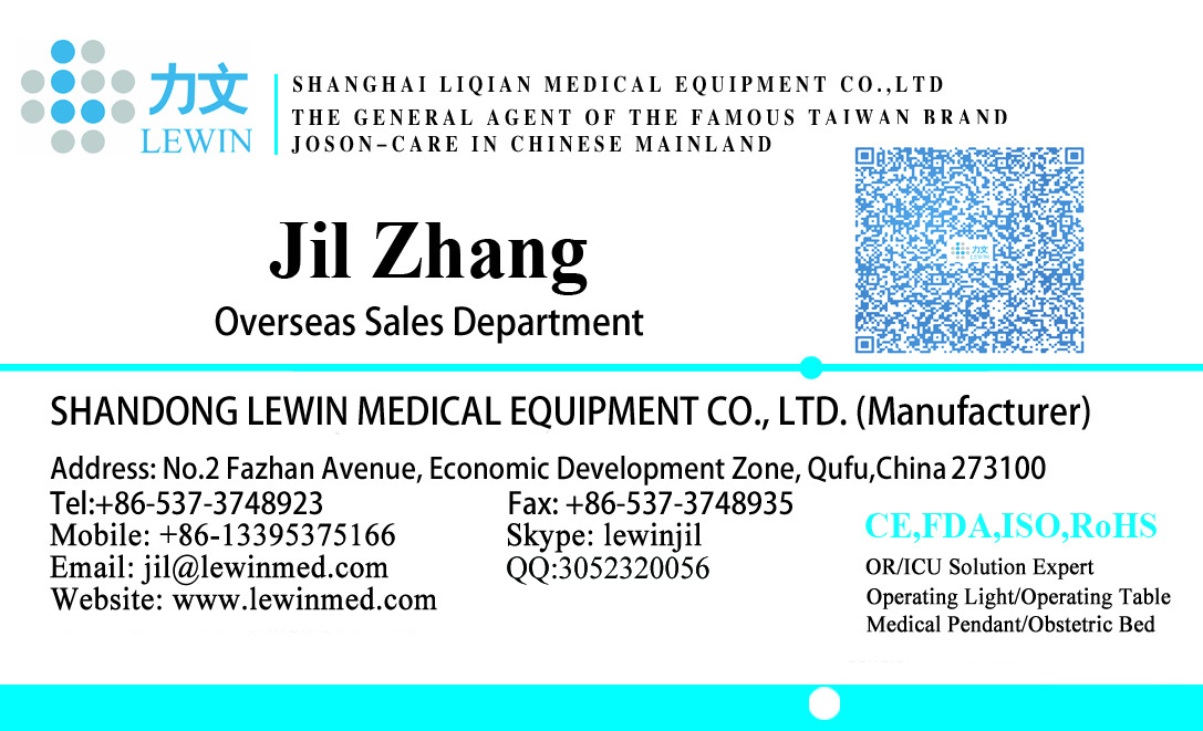 operating lamp manufacturer contact information