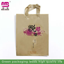 Hot sale clothing side gusset plastic bag for gift box packaging
