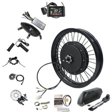 2021 Popular  QS 212 35H 48v 1200W 1500w electric  bicycle motorcycle rear motor Kits