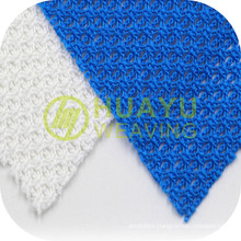 HD-2300 Polyester Tricot Air Mesh Fabric For Home Textile