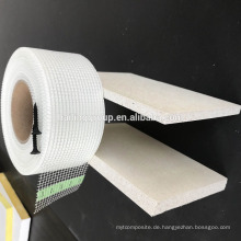 feuerfeste und wasserfeste Magnesiumoxidplatte MGO-Platte für Trennwand