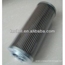 Замена на REXROTH сетчатый фильтр-картридж R928035641, Циркуляционный насос, импортный фильтрующий элемент