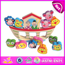 2014 Wooden Block Set Balance Children Toy Set, Colorful Balance Children Toy Game, Boat Style Wooden Balance Children Toy W11f039
