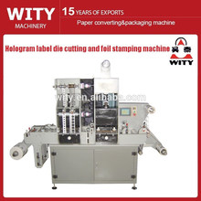 Automatic hologram label positioning foil stamping and die cutting machine