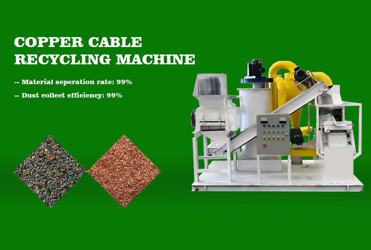 cable wire crushing machine