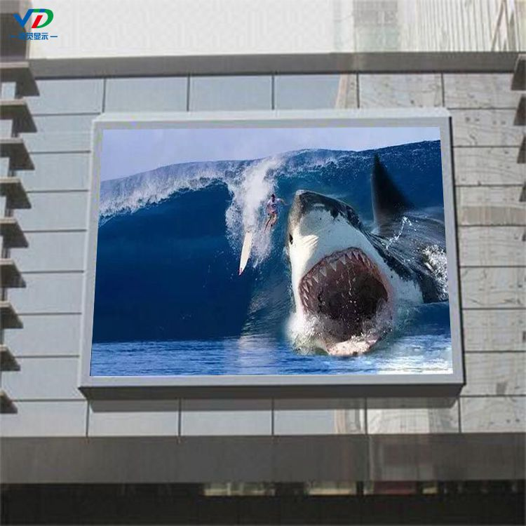 Outdoor Waterproof Ip65 Fixed Installation Led Display