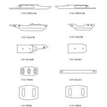 P1001 / P401 / Plaque de protection / Plaque de base