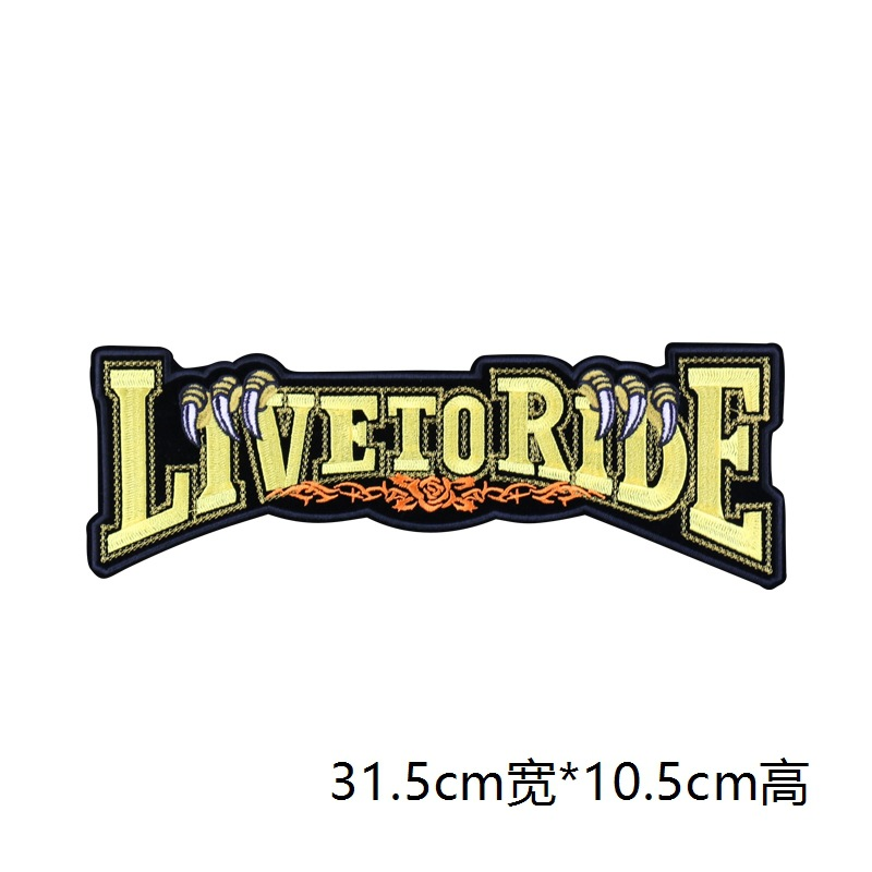 Motorcycle Decoration Label