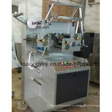 Флексографская печатная машина этикеток с лентой