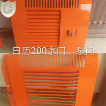 Excavator Side Door for Radiator Hitachi  EX200