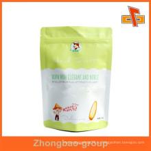 Поставщики упаковок для пищевых продуктов в Гуанчжоу