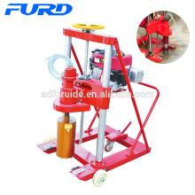 Vertical Concrete Core Cutting Machine (FZK-20)