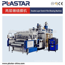 double layers LLDPE cast stretch film machine
