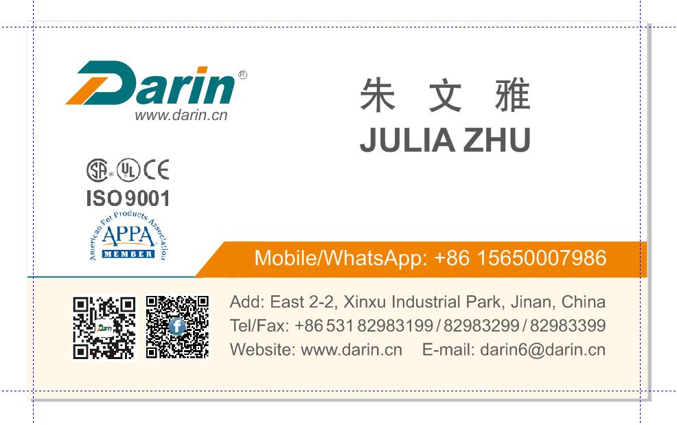 Julia S Card