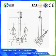 China Supplier Exellent Type Marine Spek Anchor