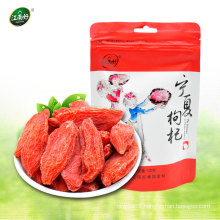 Dried Goji berry/Wolfberry 120g