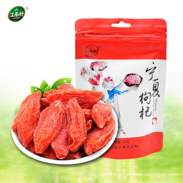 Dried Goji berry/Wolfberry 120g