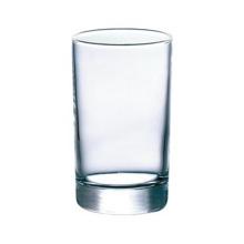 250 ml de verres en verre à boule hiérarchique cylindrique