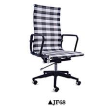 Heiße Verkäufe Bürostuhl mit hoher Qualität 2016