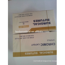 Good quality new products sterile chromic catgut sutures pack