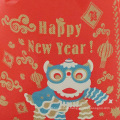 Red Handle New Years Gift Packaging Pouch