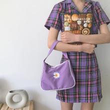 Petit sac à main Daisy Embroidery Tote Ladies 'Vintage