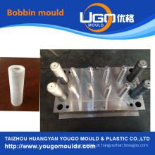 Molde de injeção de plástico caso de caso de molde OEM / ODM Molde de injeção de plástico personalizado