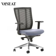 Bifma Chaise de travail de qualité Chaise de maille réglable en hauteur