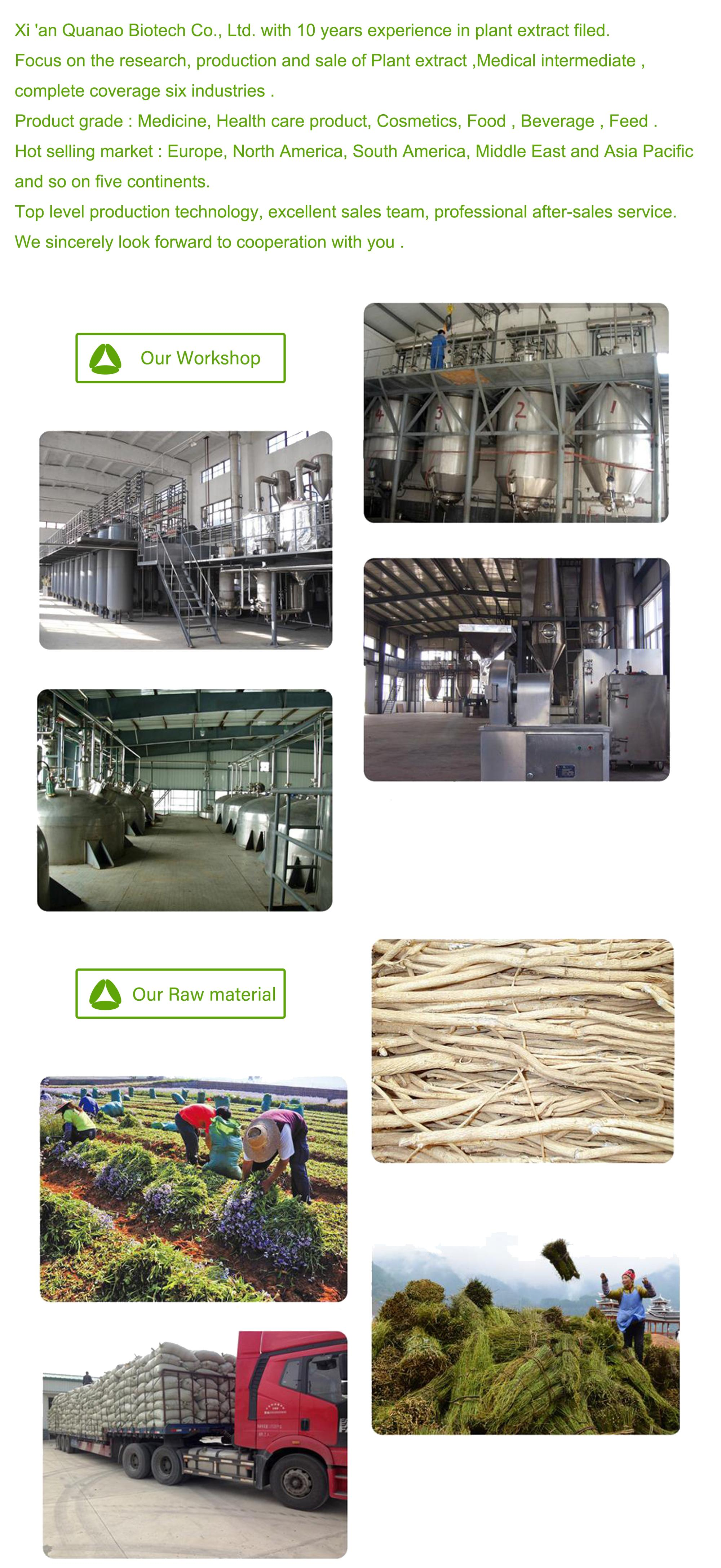 about us factory material.jpg