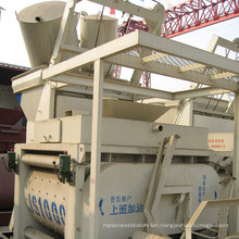 High Cost Performance! Hydraulic Concrete Mixer js1000