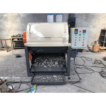 Used Components Dismantle Machine