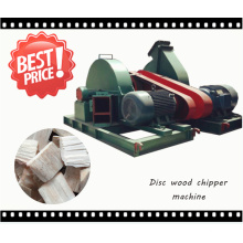 Nueva máquina astilladora de madera con el mejor precio