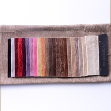 280GSM Colorful Chenille Plain Fabric for Sofa