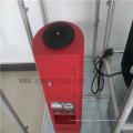 Ароматическая диффузорная машина King Aroma Wall
