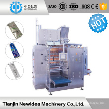 Automatic Multi Lanes Packaging Machinery (NF-700)