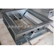 Amortisseur de contrôle rotatif de volume en aluminium pour machine à formater des rouleaux de système CVCA du fournisseur chinois