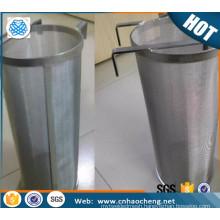 304 stainless steel 300 400 micron home brewing beer hop filter /spider/filter kegs/basket