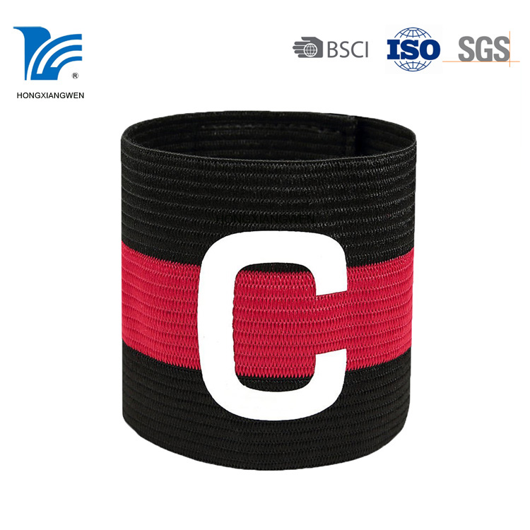 Customized Sport Armband